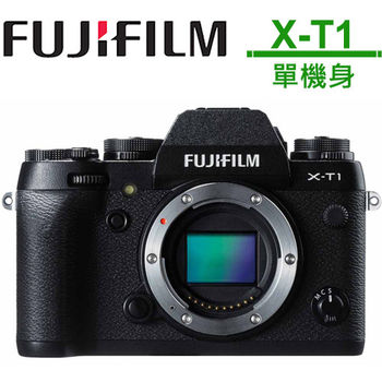 [原電包組]FUJIFILM X-T1 單機身 (公司貨)