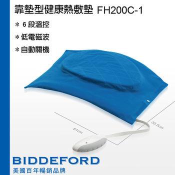 《1+1超值組》BIDDEFORD熱敷墊 FH-200C+大同USB按摩球 TMOUSBM01