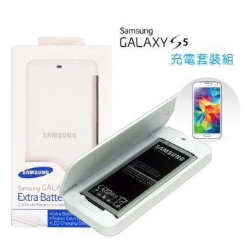 原廠 SAMSUNG GALAXY S5 G900 電池+電池座充組(吊卡)