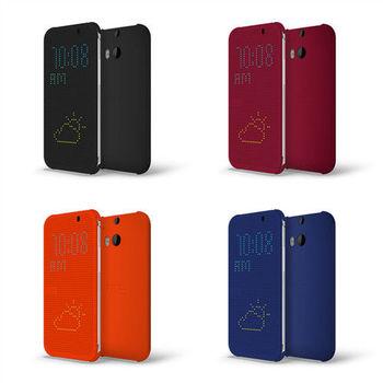HTC ONE M8 原廠 Dot View炫彩顯示皮套(公司貨)