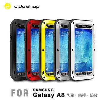 【dido shop】Samsung GALAXY A8 手機保護殼 三防金屬殼 防摔防撞防塵 三星 YC115  【5個工作天內到貨】