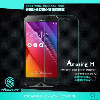 【NILLKIN】ASUS ZenFone Zoom ZX551ML Amazing H 鋼化玻璃貼