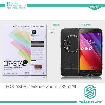 【NILLKIN】ASUS ZenFone Zoom ZX551ML 超清防指紋保護貼