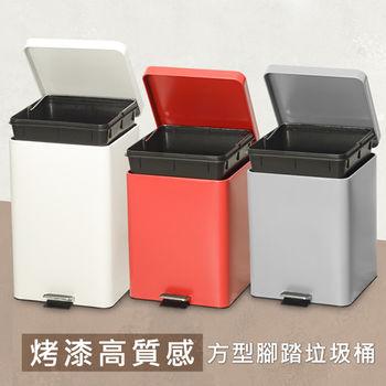 品味時尚粉體烤漆垃圾桶附內桶(30L)