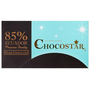 【巧克力雲莊】巧克之星-厄瓜多85%黑巧克力