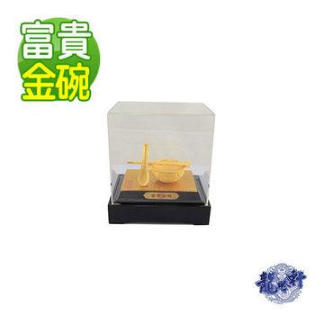 【龍吟軒】富貴金碗 絨沙金24K黃金 工藝擺飾品 (開運金猴系列)