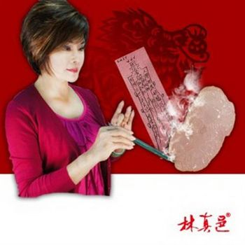 【林真邑】親繪開光桃花靈符(贈開光貔貅乙個)