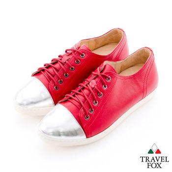 Travel Fox(女) 無所不在的巨星  金屬楦頭雙料綁帶休閒鞋 - ROCK紅