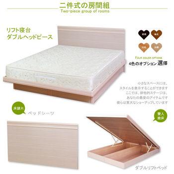 HOME MALL 約克線條雙人5尺床頭片+掀床(4色)