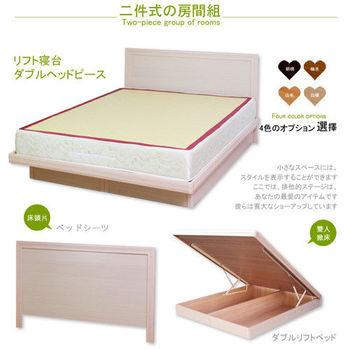 HOME MALL 簡約美學雙人5尺床頭片+掀床(4色)