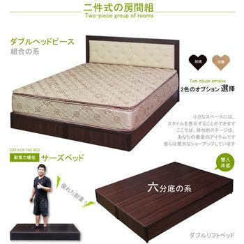 HOME MALL-卡哇伊靠墊 雙人5尺床頭片+耐用六分床底(2色)