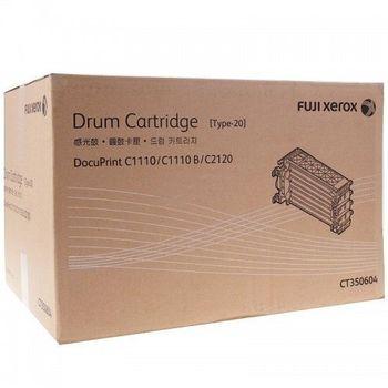 FujiXerox 原廠碳粉匣 CT350604