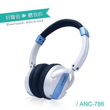 ALTEAM我聽 ANC-786 輕巧舒適抗噪耳罩式耳機