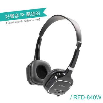 ALTEAM我聽 RFD-840W USB 2.4G 耳罩式耳麥
