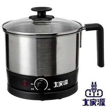 大家源-多功能不鏽鋼單柄美食鍋(TCY-2742)