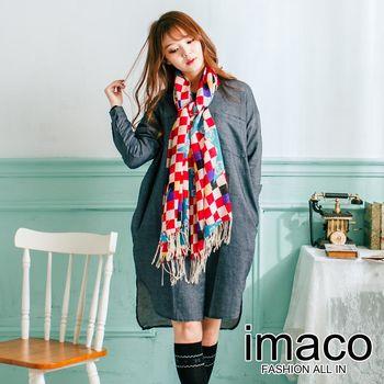 imaco 時尚俏麗100%純羊毛披肩(紅)