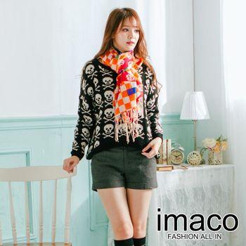 imaco 時尚俏麗100%純羊毛披肩(橘)