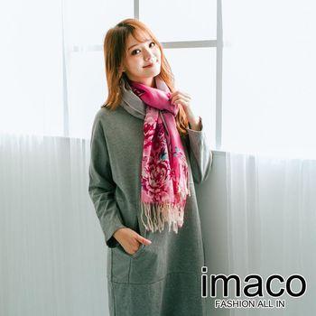 imaco 絕美風華100%純羊毛披肩(桃紅)