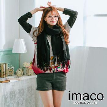 imaco 厚織純色厚羊毛披肩(黑)