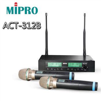 MIPRO ACT-312B 雙頻道無線麥克風、MU-80 II超心型電容式音頭模組