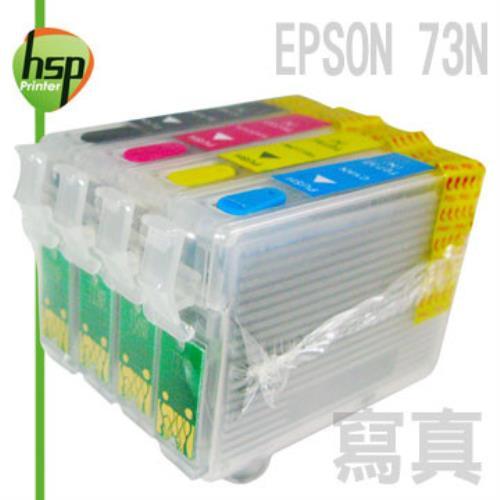 EPSON 73N 滿匣 四色 填充式墨水匣 TX300F