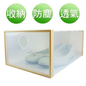 幸福收納鞋盒 KD盒-12入組