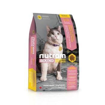 【Nutram】紐頓 均衡健康系列-S5成貓雞肉鮭魚 1.8公斤 X 1包