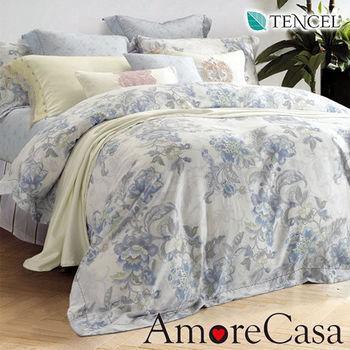 【AmoreCasa】思念時刻 100%TENCEL天絲特大兩用被床包四件組