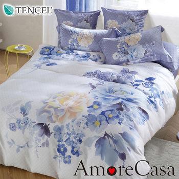 【AmoreCasa】夏沐之約 100%TENCEL天絲特大兩用被床包四件組