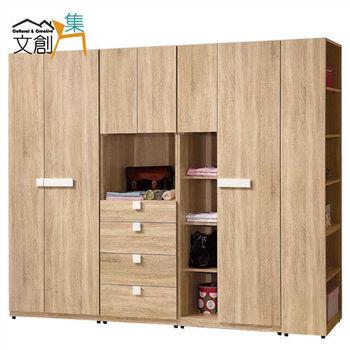 【文創集】多莉絲 8尺木紋色開門衣櫃