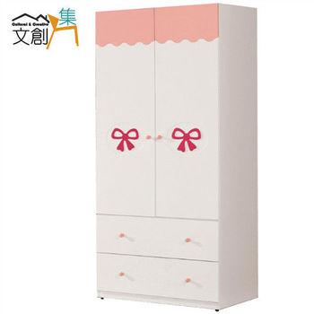 【文創集】娜塔莉 2.7尺粉色開門衣櫃