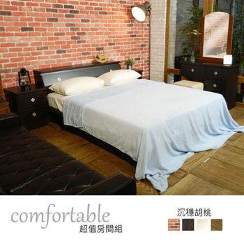 【時尚屋】[WG5]維隆床箱型4件房間組-床箱+床底+床頭櫃+鏡台1WG5-7W+ZU5-7TCR