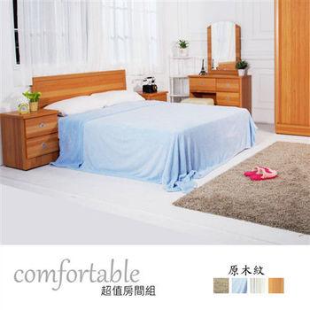 【時尚屋】[WG5]維隆床片型4件房間組-床片+掀床+床頭櫃+鏡台1WG5-34W+ZU5-7TCR