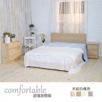 【時尚屋】[WG5]喬伊絲床片型4件房間組-床片+床底+床頭櫃+床墊1WG5-22W+GA14-5