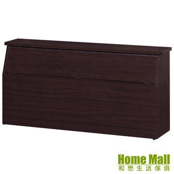 【HOME MALL-野田簡約】5尺床頭箱(3色)