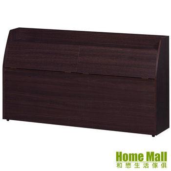 【HOME MALL-千葉時尚】5尺床頭箱(3色)