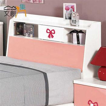 【文創集】娜塔莉 3.5尺粉色床頭箱