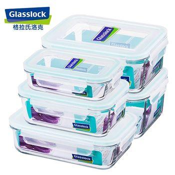 【GlassLock】強化玻璃保鮮盒-好福氣五件組