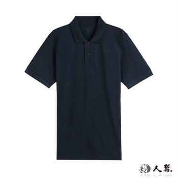 【男人幫】P0056*情侶可穿/混搭短袖素面POLO衫