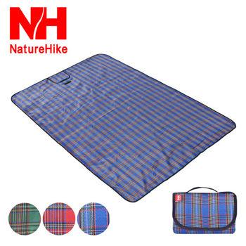 Naturehike 戶外多用途攜帶式野餐墊/防潮墊/地墊(藍色)