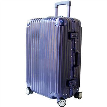【YC Eason】極緻29吋輕鋁框鏡面海關鎖PC行李箱(藍)