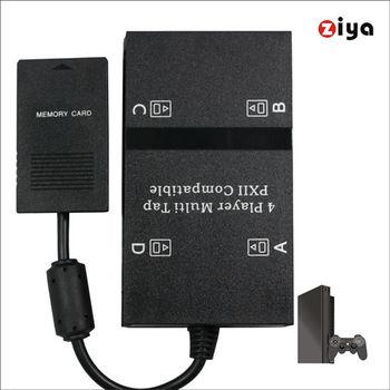 [ZIYA] PS2  手把轉接器/擴充器 一對四 輕巧款