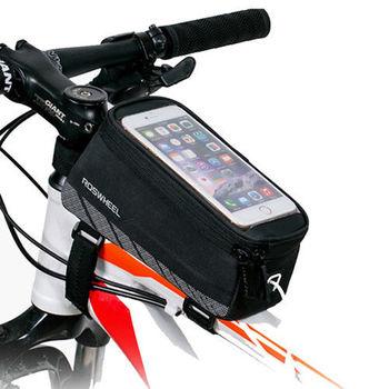 PUSH!自行車用品有行動電源艙的5.7吋手機自行車前置物袋手機袋上管袋工具袋A62