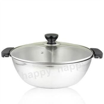 潔豹康潔不鏽鋼雙格火鍋鴛鴦湯鍋32cm