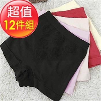 【蘇菲娜】熱銷中腰無縫運動型安全褲彈力舒適包臀12件組(R088)