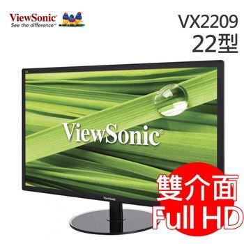 【ViewSonic優派】VX2209 22型 LED液晶螢幕   時尚簡潔~