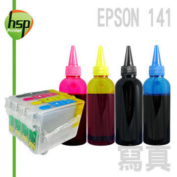 EPSON 141 滿匣+寫真100cc墨水組 四色 填充式墨水匣 900WD