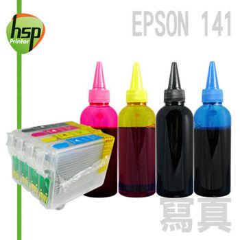 EPSON 141 滿匣+寫真100cc墨水組 四色 填充式墨水匣 ME340