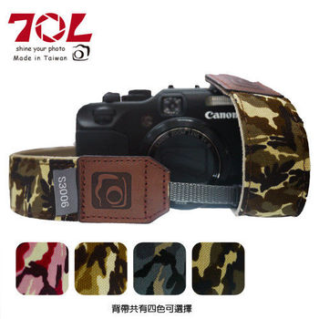 70L COLOR STRAP 彩色相機背帶 豔麗 迷彩系列