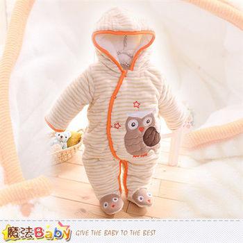 魔法Baby 嬰兒保暖連身衣 加厚鋪棉極暖連帽包腳連身衣~k60011